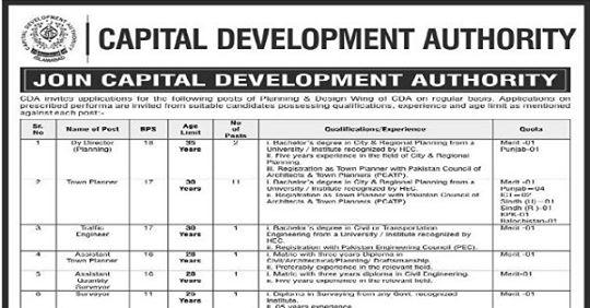 CDA jobs 2020, cda Islamabad jobs, CDA New jobs 2020, Jobs in CDA, CDA jobs, jobs cda, cda latest jobs, shakirjobs, shakirjobs.com,