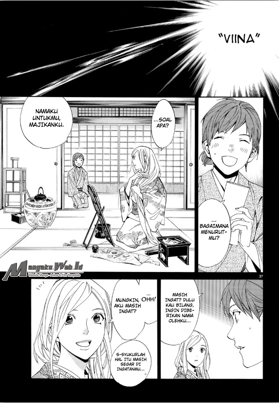 Noragami Chapter 69-35