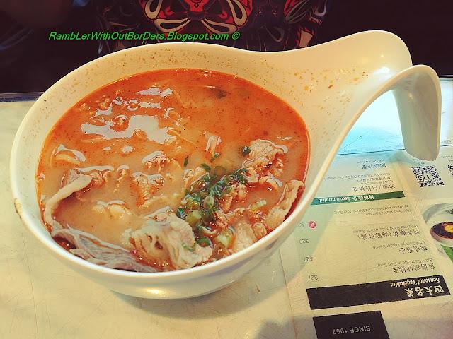 Porkbelly noodle soup, Tsui Wah Restaurant, Fu Tung Plaza, Tung Chung, Hong Kong
