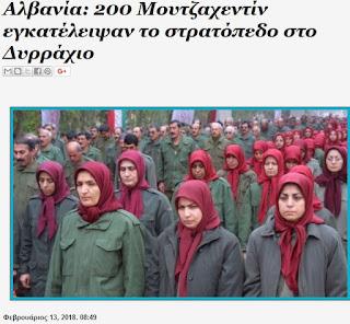 http://www.echedoros-a.gr/2018/02/200.html