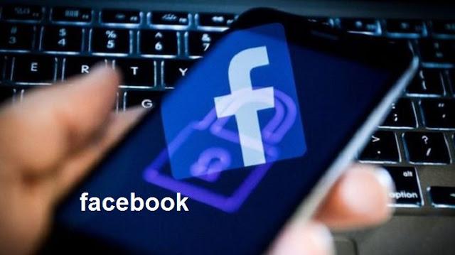 فيسبوك,فيس بوك,الفيسبوك,الفيس بوك,المنشورات,معرفة من يزور بروفايلك,معرفة من زار بروفايلك,بروفايلك,إعرف من زار بروفايلك,معرفة من شاهد منشوراتك,من يزور حسابك على الفيسبوك,اندرويد,زيادة نسبة المشاهدات,معرفة من يزور الصور,كيف يكون منشورى للعامة