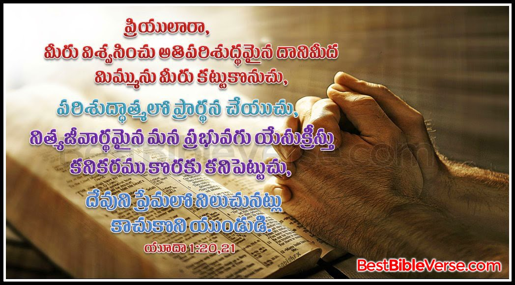 Quotes 2 290 All New Famous Bible Quotes Malayalam