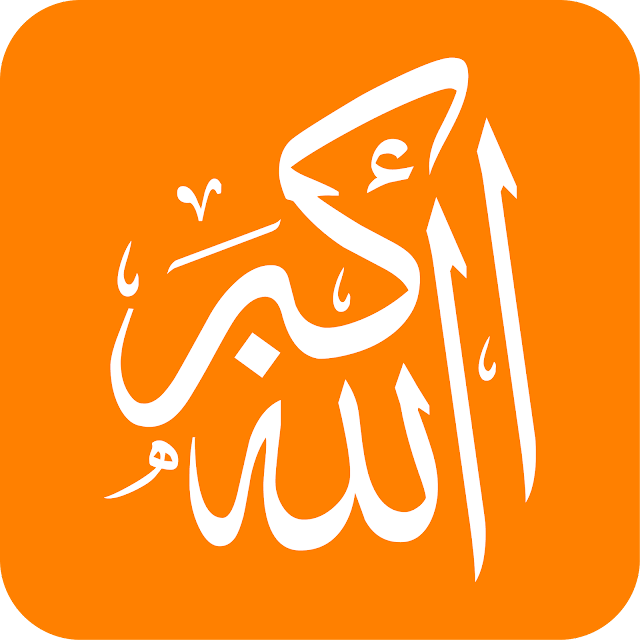 download icon allah akbar islam svg eps png psd ai vector color free #islam #logo #allah #svg #eps #png #psd #ai #vector #color #arabic #art #vectors #vectorart #icon #logos #icons #arab #photoshop #illustrator #symbol #design #web #shapes #button #frames #buttons #apps #app #islamic #network