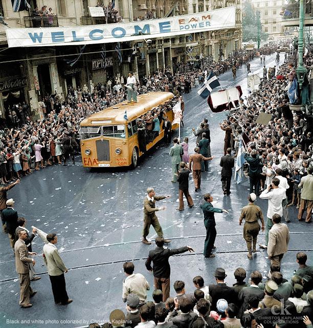 Σαν σήμερα, το 1944, το τέλος της γερμανικής κατοχής