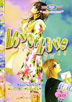 ขายการ์ตูน Love Love เล่ม 23