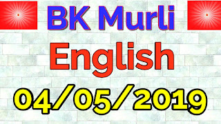 BK murli today 04/05/2019 (English) Brahma Kumaris Murli प्रातः मुरली Om Shanti.Shiv baba ke Mahavakya