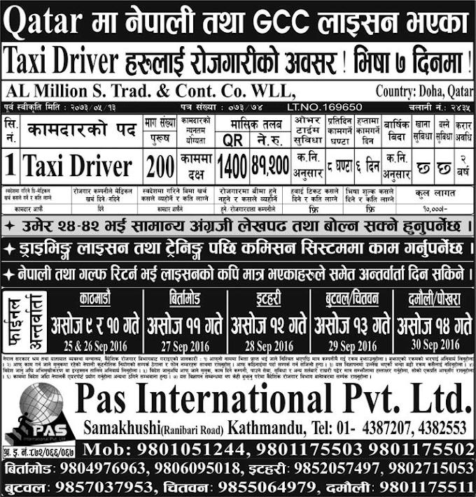 FREE VISA FREE TICKET!! Jobs For Nepali In Qatar Salary- Rs.41,200/