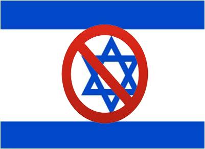 منتوجات من الكيان الصهيوني بأحد المغازات الكبرى في تونس: وزارة التجارة تردّ