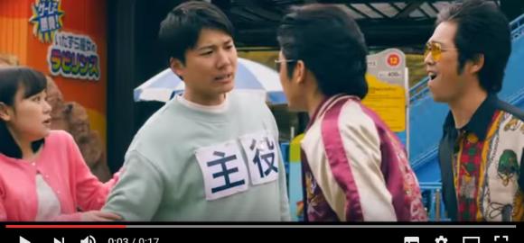 Existe um parque no Japão onde você pode salvar para impressionar a namoradinha