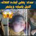 حداد يقتل أبنائه الثلاثة رميا بنهر النيل بإمبابة ثم ينتحر والعثور على 3 جثث حتى الان