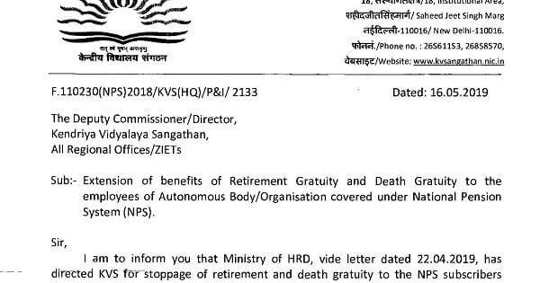 Death & Retirement Gratuity and provisional family pension payable