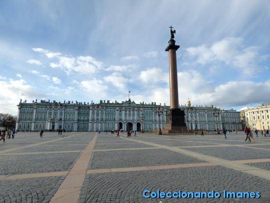 Plaza Hermitage
