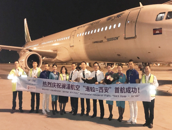 Fly gosh july 2018 lanmei airlines one of the fastest growing airline in cambodia would like to invite suitable candidates for the position of ground handling director based fandeluxe Images