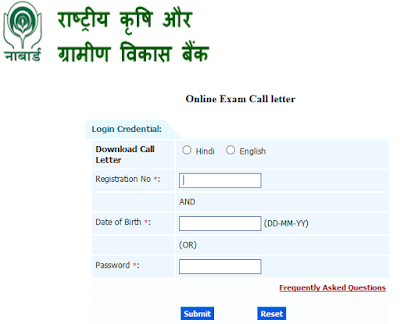 Download Admit card of NABARD