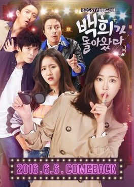 Sinopsis Drama Korea Terbaru : Becky's Back (2016)