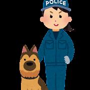 警察犬と訓練士のイラスト