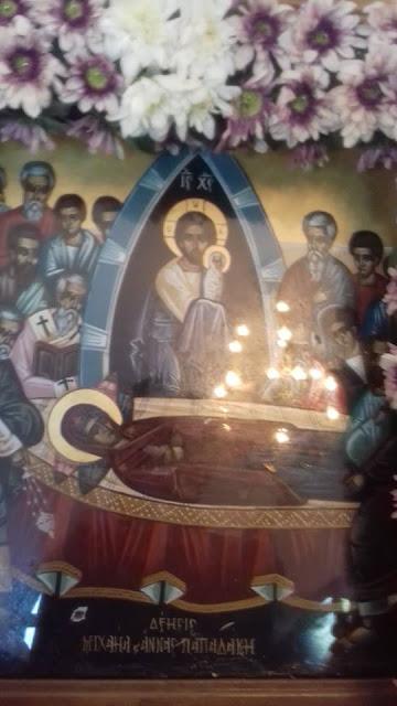 Ιερά Πανήγυρις Ι.Ν Κοιμήσεως της Θεοτόκου Αγίου Γεωργίου Τουρτούλων Σητείας
