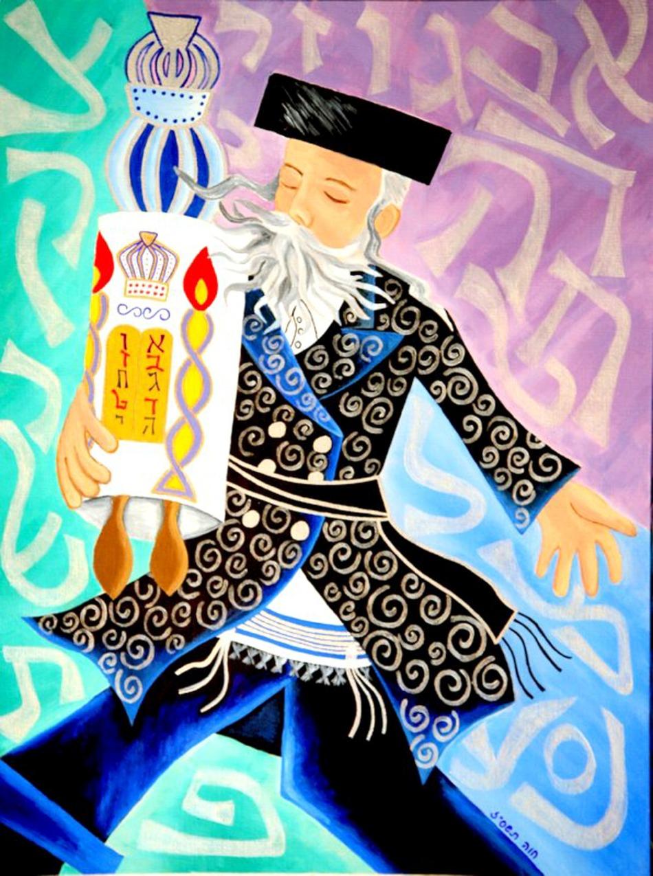 joodse spreuken en gezegden De burcht Sion: Joodse wijsheid en spreekwoorden joodse spreuken en gezegden