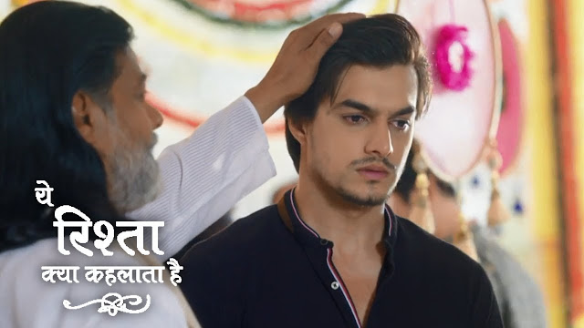 Good News : Rab Ne Bana Di Jodi with twist for Kartik Naira in YRKKH