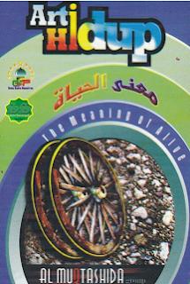 Cover Kaset Al Muqtashidah Album Arti hidup manal hayah