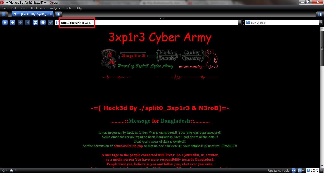 3xp1r3 Cyber Army এর ২জন গ্রেপ্তার !!!