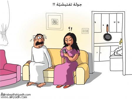 مدونة عش الزوجية الثقة بين الزوجين