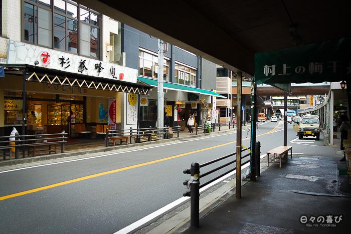 rue commerçante, Hakone Yumoto