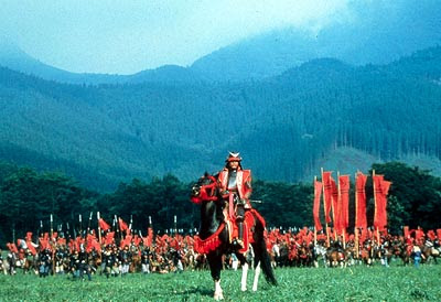 Oscar winning Japanese war epic Ran, The colorful battle scenes of Ran, Red Army General, Directed by Akira Kuroswa