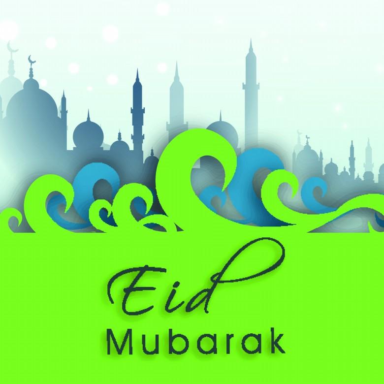 eid mubarak - photo #27