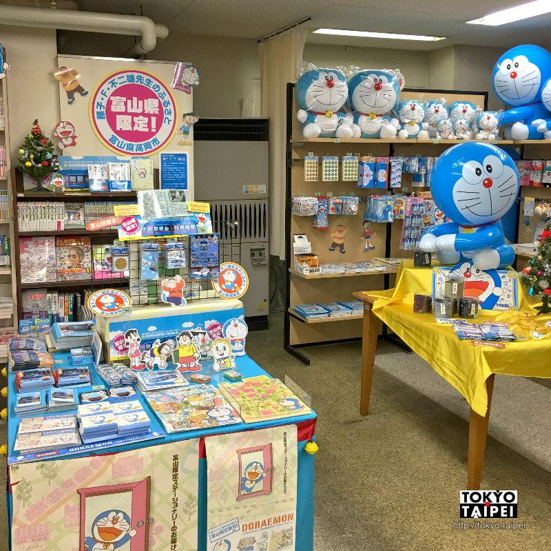 【文苑堂書店】藤子不二雄的啟蒙書店 現在有滿滿的哆啦A夢