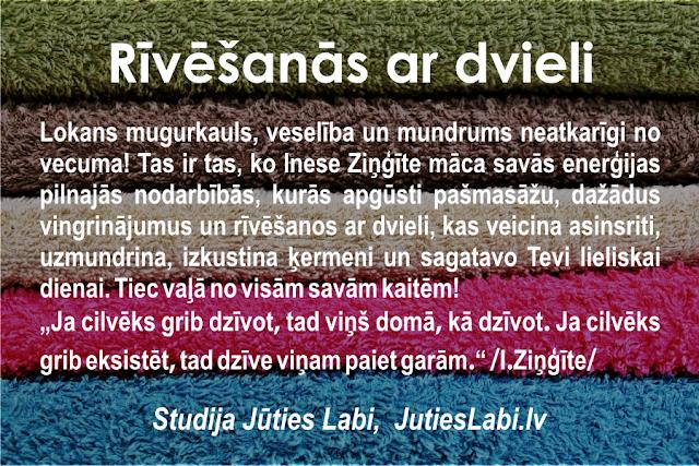 http:///www.JutiesLabi.lv