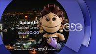 برنامج ابله فاهيتا لايف من الدوبلكس حلقه الجمعه 30-12-2016