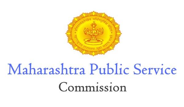 MPSC, Maharashtra PSC