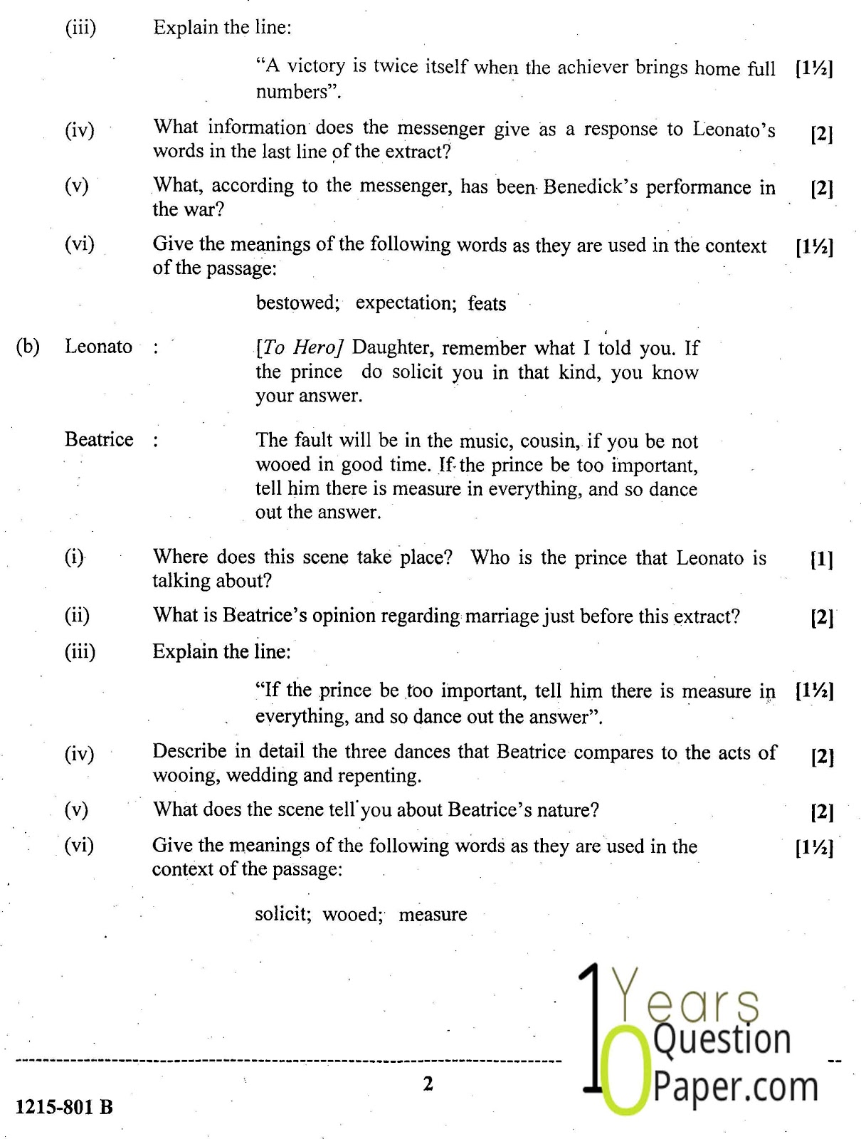 isc 2015 class 12th English literature question paper 2