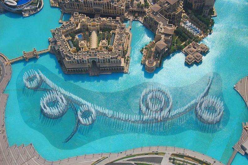 Dubai Fountain, la fuente danzante más grande del mundo | Emiratos Árabes Unidos