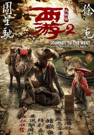 SINOPSIS Journey to the West 2 (The Demons Strike Back) - 2017