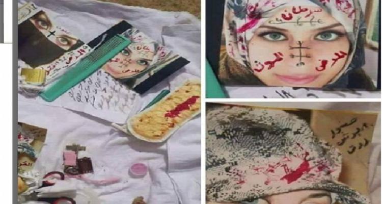 عثروا على صورة هذه الفتاة فى مقبرة وبجوارها طلاسم و بعدها بايام حدثت الكارثة