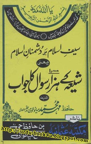 Free Hindi Books : OurHindi - List Of All Books