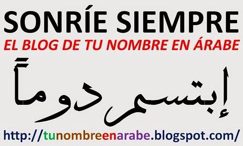 Frases cortas en letras arabes
