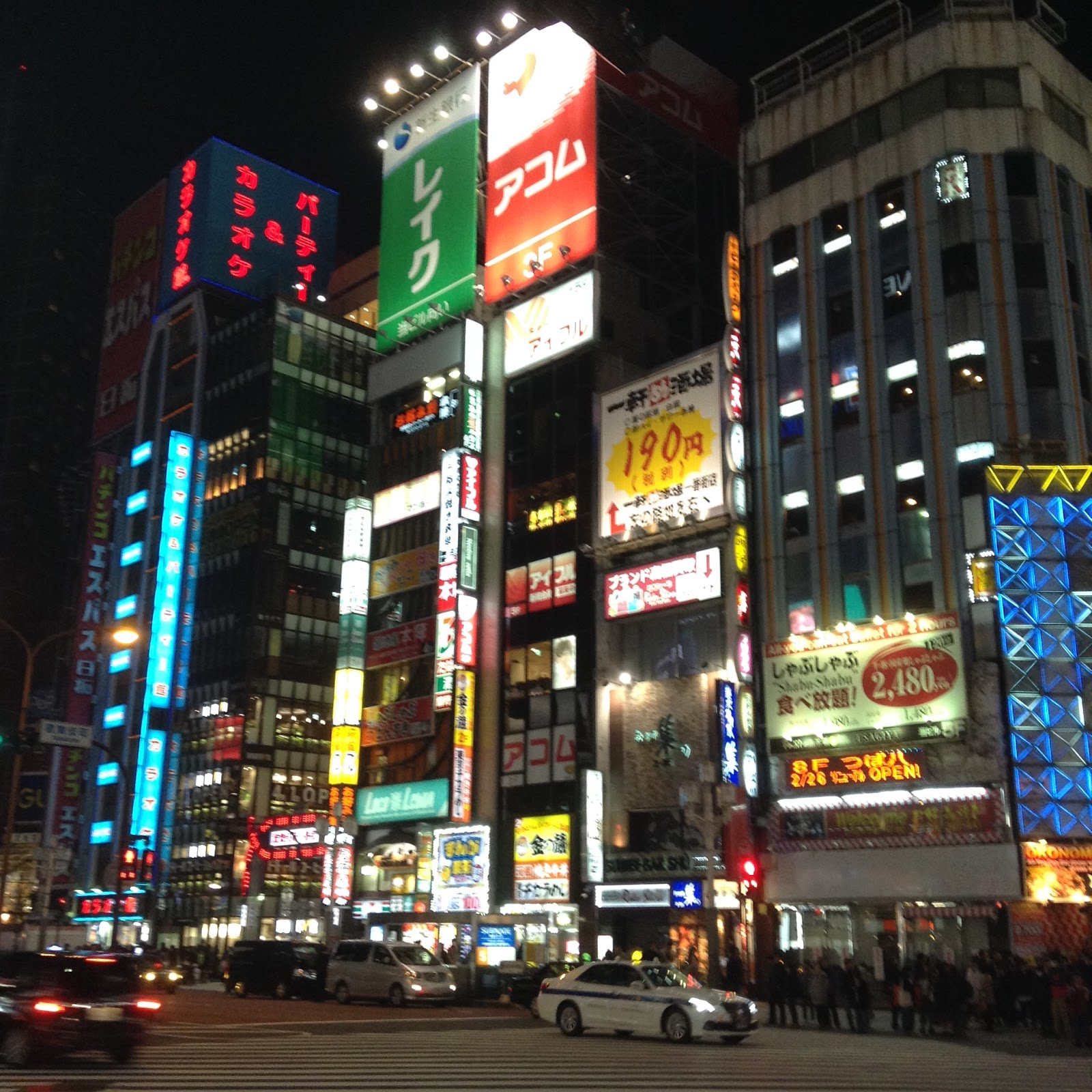 Shinjuku street at night