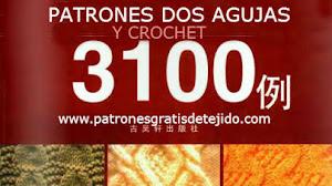 Libro de 3100 patrones de tejido Dos Agujas y Crochet