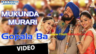 Mukunda Murari Kannada Gopala Ba Video Song Download