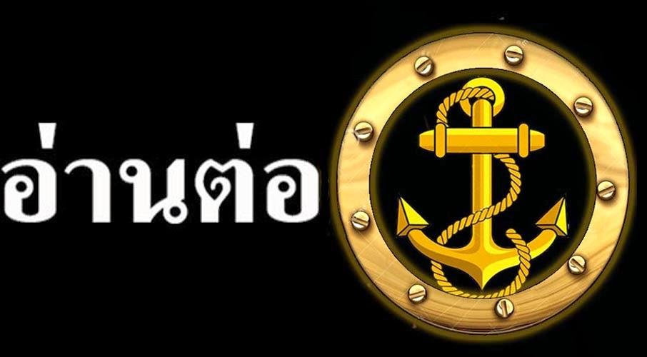 http://pirateonepiece.blogspot.com/2013/07/marine-admiral-zephyr.html