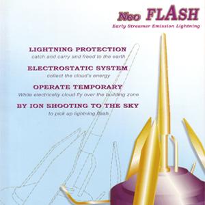 NEO FLASH TZ03