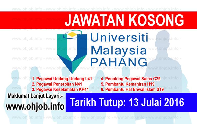 Jawatan Kerja Kosong Universiti Malaysia Pahang (UMP) logo www.ohjob.info julai 2016
