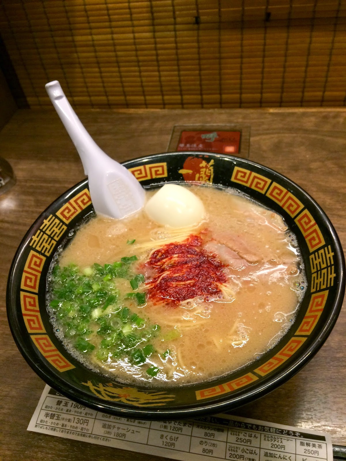 Ichiran Ramen Is A Chain Of Restaurants Famous For Its Tonkatsu And Secret Red Sauce Me It S One The Best I Ve Had