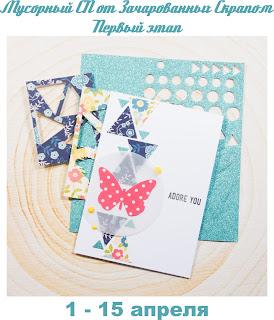 http://charmedscrap.blogspot.ru/2016/04/1.html