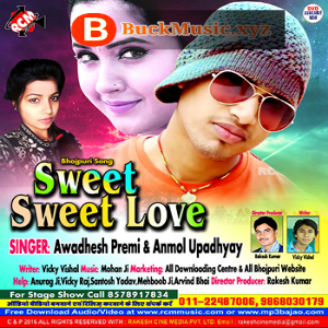 awadhesh premi gana bhojpuri downloading mp3