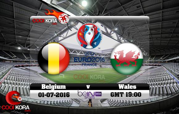 مشاهدة مباراة ويلز وبلجيكا اليوم 1-7-2016 بي أن ماكس يورو 2016