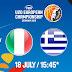 Ιταλία - Ελλάδα ζωντανή μετάδοση στις 16:45 από την Γερμανία, για το Ευρωπαϊκό Νέων Ανδρών